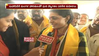 Nandamuri Suhasini's Election Campaign | Kukatpally | Mahakutami News