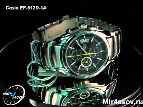 Casio EF-512D-1A.wmv
