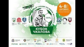 Волга-Саратов : Алмаз-АЛРОСА