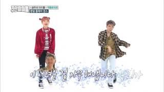 [Weekly Idol] AKMU Dancing to Fantastic Baby, Good Boy, Bang Bang Bang and Rhythm Ta Cut