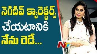 I am Ready To Do Negative Shade Characters Also: Actress Shamili -- Ammammagarillu  - netivaarthalu.com