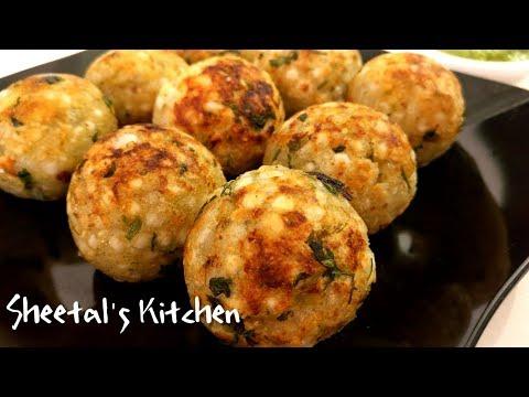 बहुत कम तेल में बनाये टेस्टी साबूदाना वडा-व्रत के लिए- Easy N Healthy  Sabudana vadaappe recipe