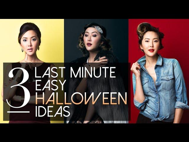 3 Last Minute Easy Halloween Ideas