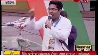 Avishek Banerjee teases BJP over pandal accident on 21 July