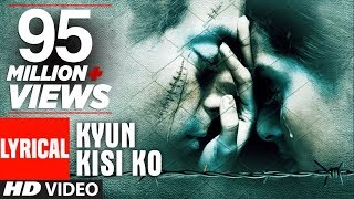 Kyun Kisi Ko Al Audio Tere Naam Udit Narayan Salman Khan Bhumika Chawla