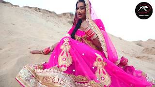 एक सूंदर गीत आपके लिये # आओ बनसा #सुपरहिट विवाह गीत जरूर देखें # Rajasthani Dj Vivah Video 2018