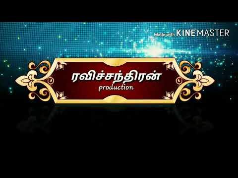 Sambavam Teaser Rvp Film