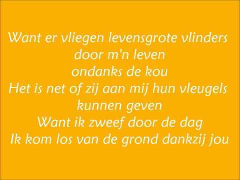 Jeroen van der Boom & Leonie Meijer - Los van de grond