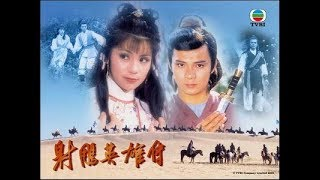 Chinese Wuxia Novel To Go West