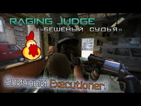 Black Ops 2 - Epic Executioner!