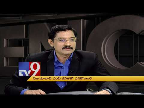 TRS MP Kavitha in Encounter With Murali Krishna - TV9
