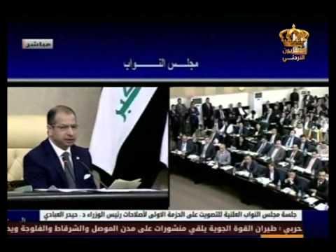English News at ten in Jordan Television 11-08-2015
