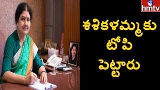 Hat for Sasikala | Electric pole for Panneer | శశికళమ్మకు  టోపి పెట్టారు | Jordar News