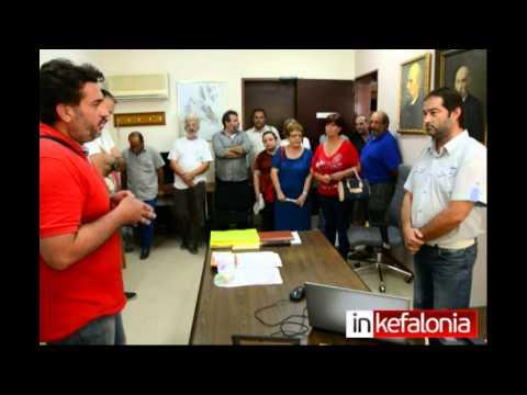 Inkefalonia.gr: Παράσταση διαμαρτυρίας στο Νοσοκομείο Αργοστολίου (1)