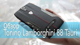 Tonino Lamborghini 88 Tauri - самый мощный из люксовых смартфонов