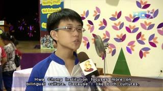 97.6% of students pass PSLE - 22Nov2012