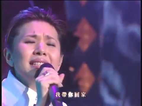 張清芳-《我帶你回家 》-  (豐華唱片official 官方完整版MV)