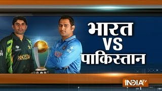 Cricket World Cup 2015: Excitement at its Peak ahead of India vs Pakistan Match - India TV