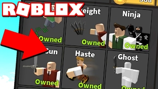 USING EVERY PERK IN ROBLOX MURDER MYSTERY 2
