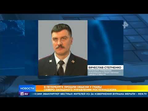Сотрудники ФСБ нашли на счетах главы Ростехнадзора по СЗФО зарплату за 100 лет