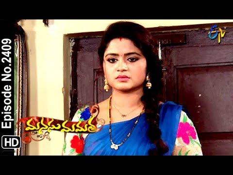 Manasu Mamata   10th October 2018   Full Episode No 2409   ETV Telugu