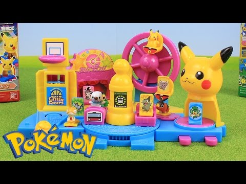 Pokemon Nimbasa City Toys 5 Packs Unboxing