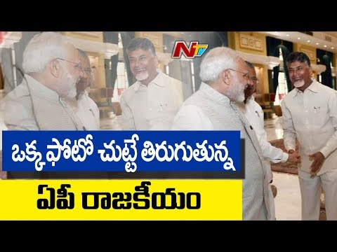 Ambati Rambabu Fires on Chandrababu Naidu | YCP Vs TDP | Chandrababu Naidu at Niti Aayog Meet