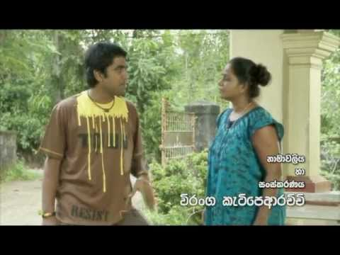 Kapsuwahas Kal(sinhala Tele Drama Theme Song) video