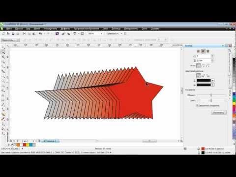 Новые возможности Corel DRAW X6
