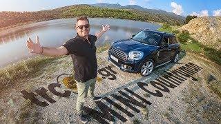Δοκιμή MINI Countryman Cooper D ALL4 | Vlog #43 | trcoff.gr