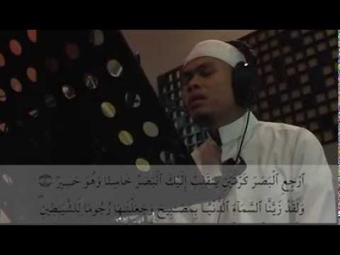 Al Qur'an Surah Al Mulk. A Touching Recitation video