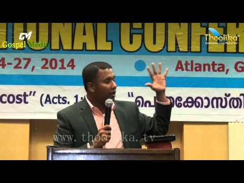 19th NACOG 2014 - Paradigm Shift of Church Ministries