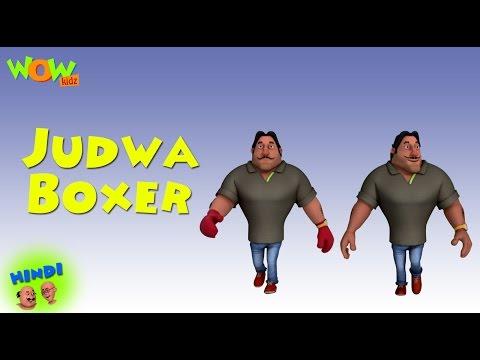 Judwa Boxer - Motu Patlu in Hindi WITH ENGLISH, SPANISH & FRENCH SUBTITLES thumbnail