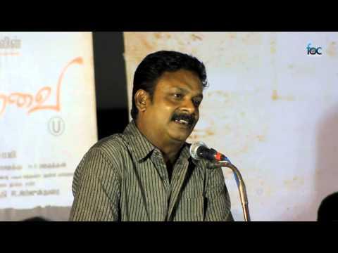Neerparavai Press Meet (Part 3/3)