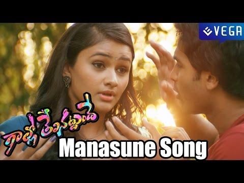 Gallo Telinattunde Movie Songs - Manasune Song - Latest Telugu...