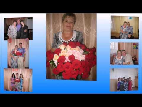 Необычные поздравления для мамы с юбилеем 55 лет