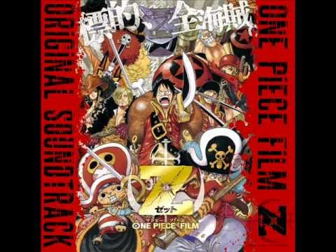 Avril Lavigne - How You Remind Me (From 'One Piece Film Z.' Soundtrack)