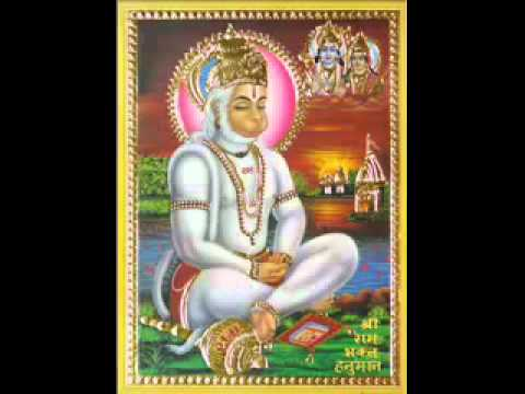 Youtube   Hanuman Bhajan 2 video