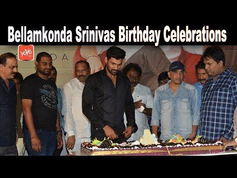 Bellamkonda Srinivas Birthday Celebrations | Dil Raju | #HBD | Tollywood News | YOYO TV Channel