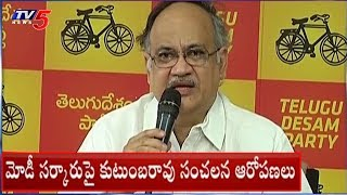 AP Planning Commission Chairman Kutumba Rao Sensational Comments On PM Modi