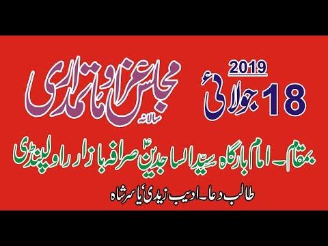 LiveMjalis 18 July Sarafa Bazar Rwp 2019