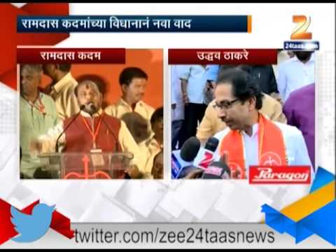 Zee24Taas । Ramdas Kadam`s speech is personal not shivsena`s or Bjp`s