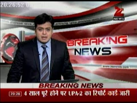 Zee News :UPA II government completes its 4 years of tenure