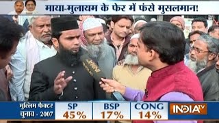 UP Elections 2017: Muslim Voters are Confused on Choosing SP or BSP