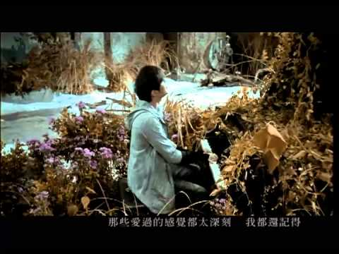 Jay Chou - Shuo Hao De Xing Fu Ne Where Is The Promised Happiness