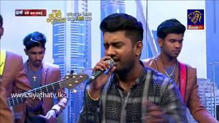 Sathi Aga Sadaya 2018 - 07 - 01