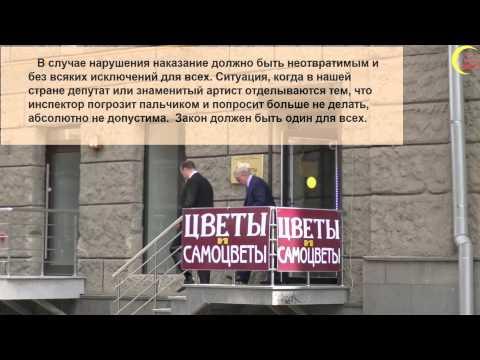 Пендель Миронову