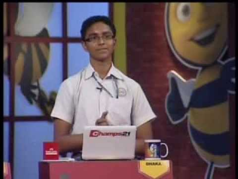 The Daily Star Spelling Bee Season 2 - Quarter Final 07