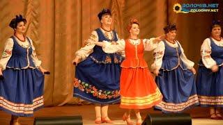 У Золочеві з концертом виступили Наталія Фаліон та гурт «Лісапетний батальйон»