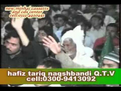 Durood Sharif By Hafiz Tariq Naqshbandi.mp4 video